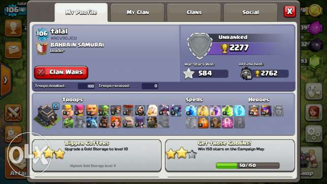 Clash of clans acc for sale سند -  2