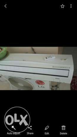 مكيف lg طنين للبيع A/C LG for sale 2 tone for sale