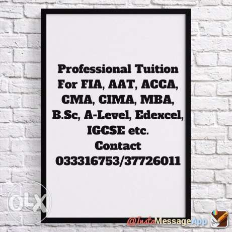 Professional Training and Academic Tuitions for CMA,CIMA, ACCA, MBA et