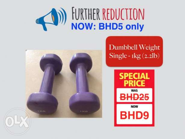 Weighing scales & dumbbells for sale