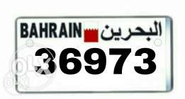 A 5 digits number plate in very cheap price