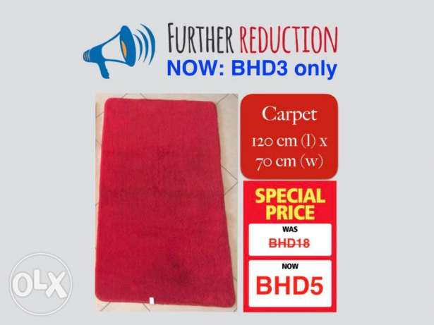 Beautiful red carpet for sale