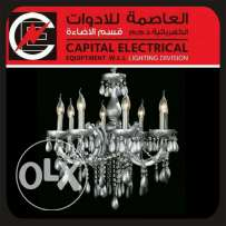 Modern Chandelier - Capital Electrical Equipment Lighting Division