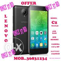 Lenovo mobie offer