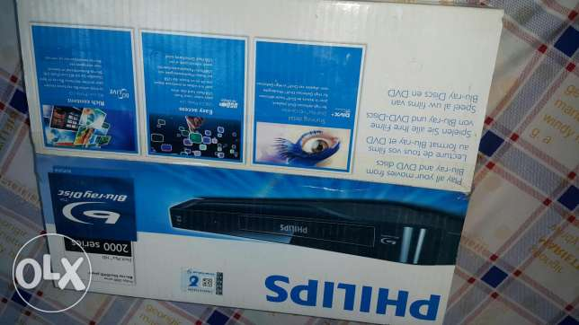 Philips Dvd Urgent Sale