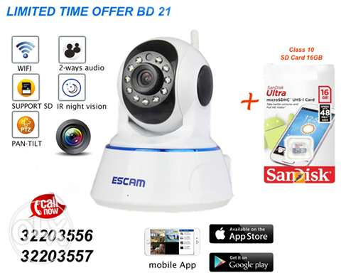 wireless ip camera, plug and play, rotate camera المنامة -  1