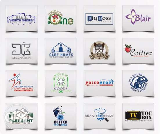 The lowest price, logo design with us