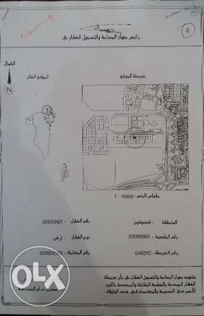 Land for Sale ( B6 ) in Busaiteen