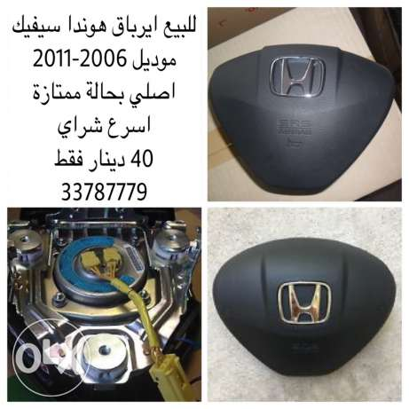airbag honda civic
