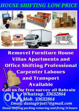 Door to Door moving packing removing and fixing