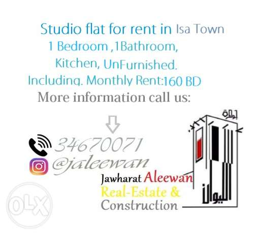Studio flat for rent in Isa Town,Near By Ramiz Market
