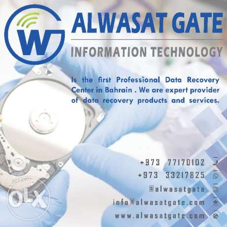 Data Recovery Center in Bahrain