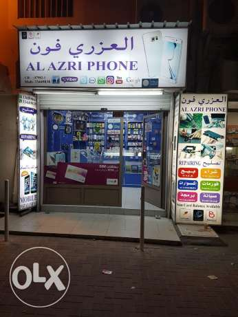 mobile shop for Rent