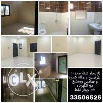 New flat for rent in shakura With electricity and water