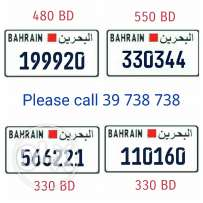 Car numbers for sale