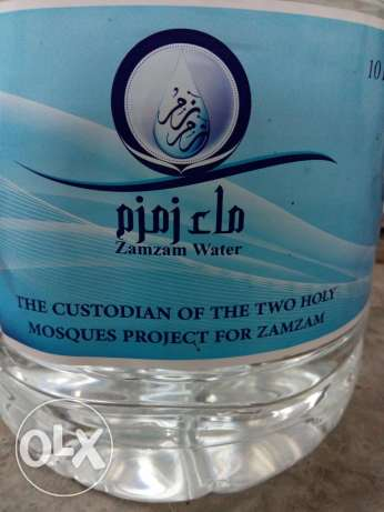 Zam zam water available with delivery ماء زمزم متوفر مع توصيل
