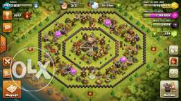 Clash of clans base for sale