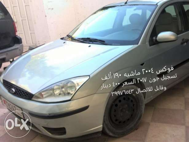 Ford Focus 2004 For sale