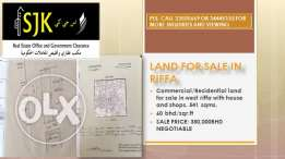 Land for sale in Riffa