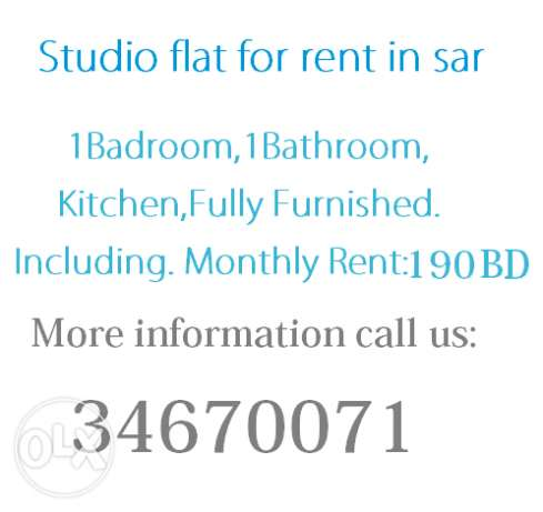 Studio flat for rent in sar,