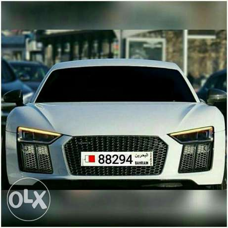 VIP Bahrain number plate for sale