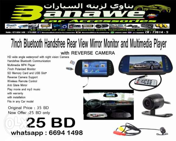 7 inch rearview mirror monitor w/ rear hd camera w/ bluetooth