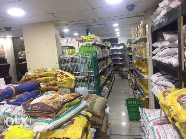 supermarket for sale in HOORA