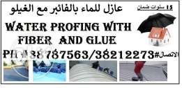 available water proo fing for house and building company in Bahrai