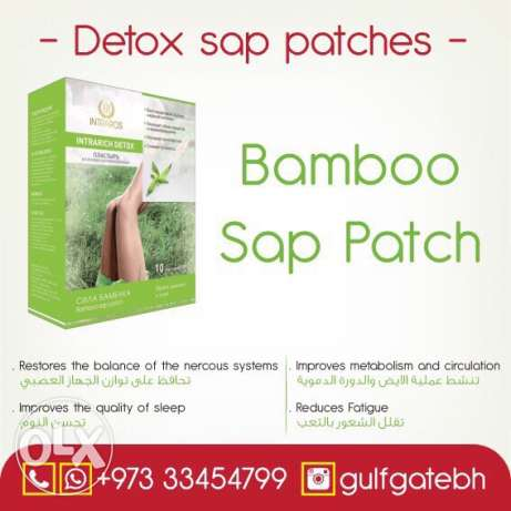 Detox Sap Patches
