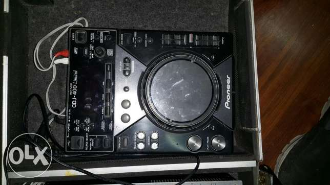 Full DJ system for sale