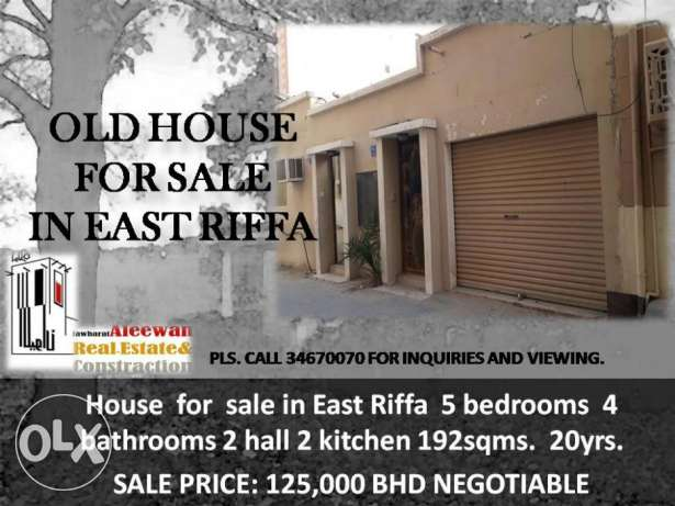 Old house for sale in east Riffa