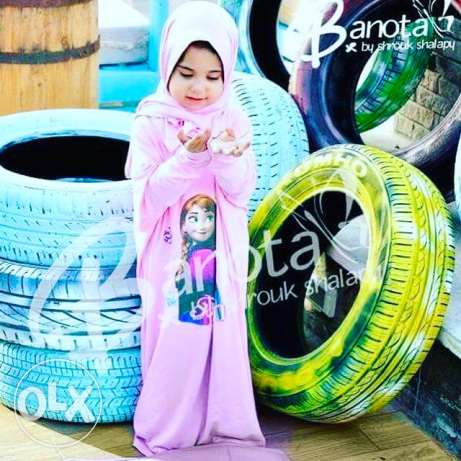 for kids abaya and hijab (FROZEN)