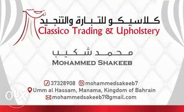 Sofa,curtain,arabic seating,blinds,carpet,car seat,decor and etc