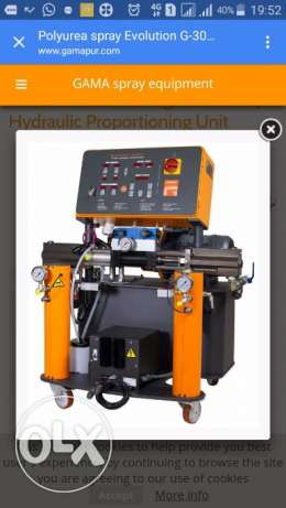 Gama PU water proifing/weather proofing Machine for sale