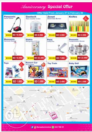 Anniversary offer at Sana Electronics!