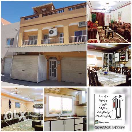 house for sale in Isa town