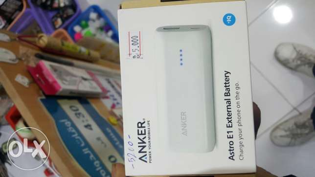 Anker power bank 5200 authentic