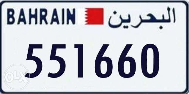 Nice car number for sale رقم مميز