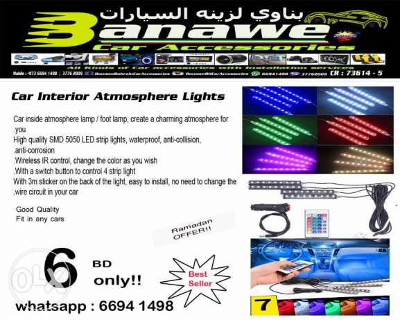 Car Atmosphere Interior Lights
