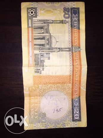 Collectors Old Dinar Notes