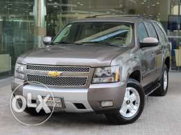 Chevrolet Tahoe 2WD 5.3L Z71 Grey 2013 For Sale