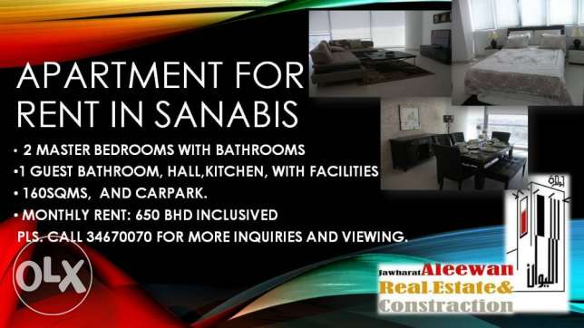 Flat for rent in Sanabis