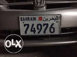 cool number plate