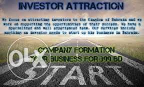Start your Business in Low Price Company formation