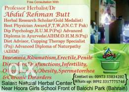 Salam Natural Herbal center