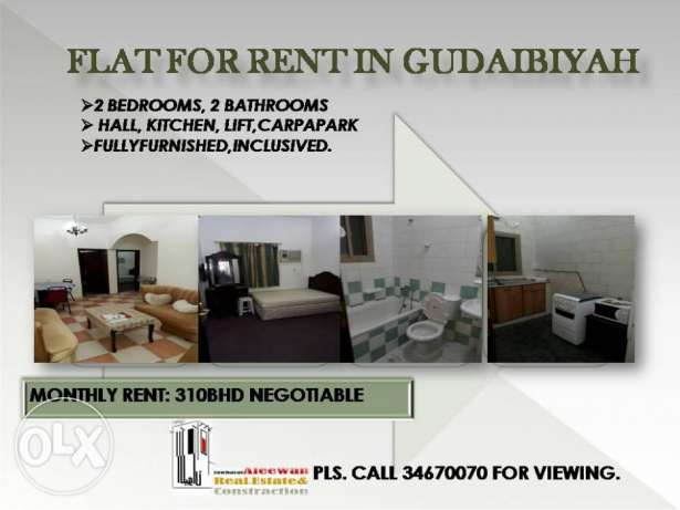 Flat for rent in Exhibition road