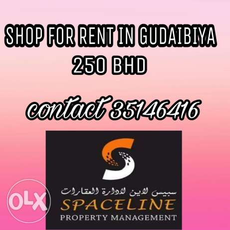 Shop for sale in Gudaibiya