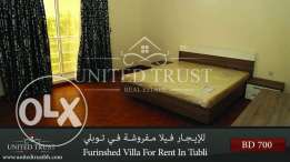 For Rent Villa In Tubli