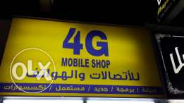 Mobile shop for sale in refaa / Hagyaat with items , decor by BD. 3500