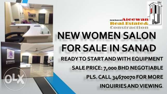 New salon for sale in Sanad